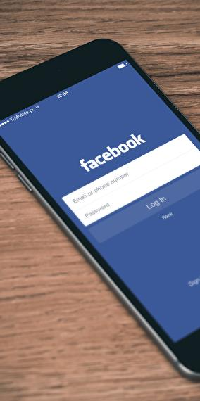 Facebook - Optimiser sa communication professionnelle