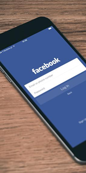My Business on Facebook - The keys to getting started