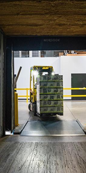 La logistique et les entrepôts (c7001) - Formation
