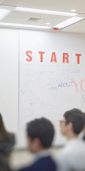 Mettre en place une stratégie de marketing de contenu - Formation