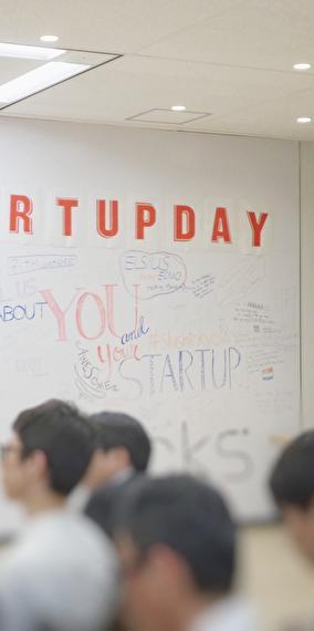Histoires de start-up: Round 3 - Conférence