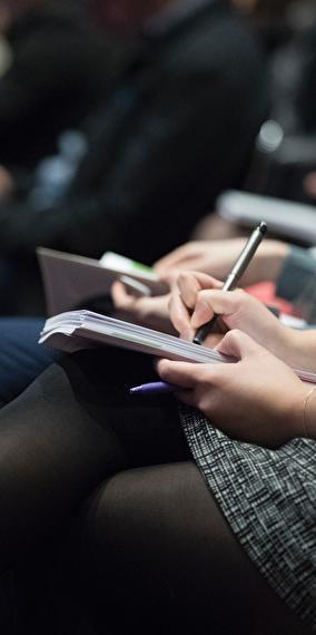 Les rencontres de l'excellence opérationnelle - Innovation